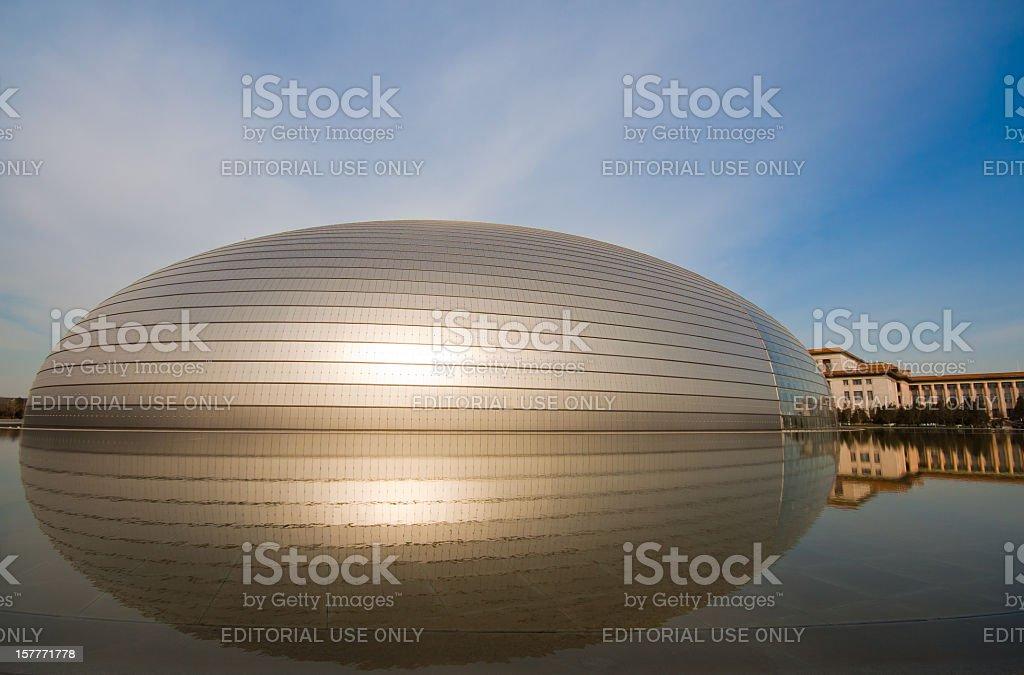 "Beijing National Opera: ""The Egg"" - China skyline royalty-free stock photo"