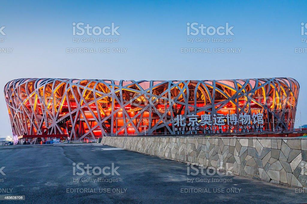 Beijing national stadium Building scenery at night,in Beijing, China stock photo
