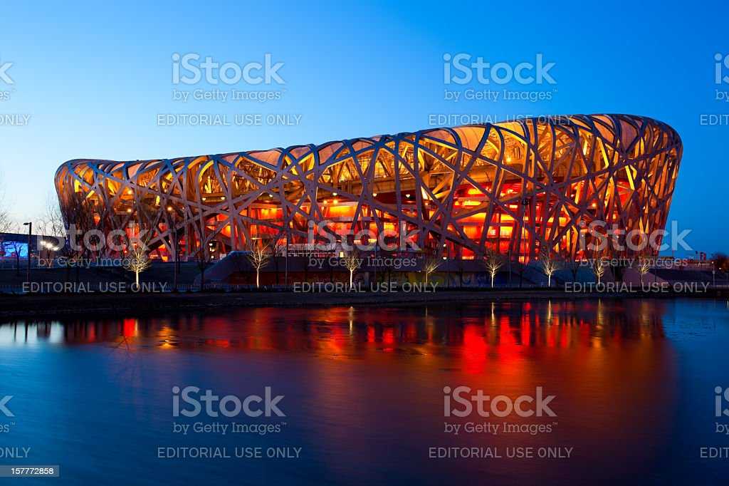 Beijing National Stadium by night  - The Bird's Nest stock photo