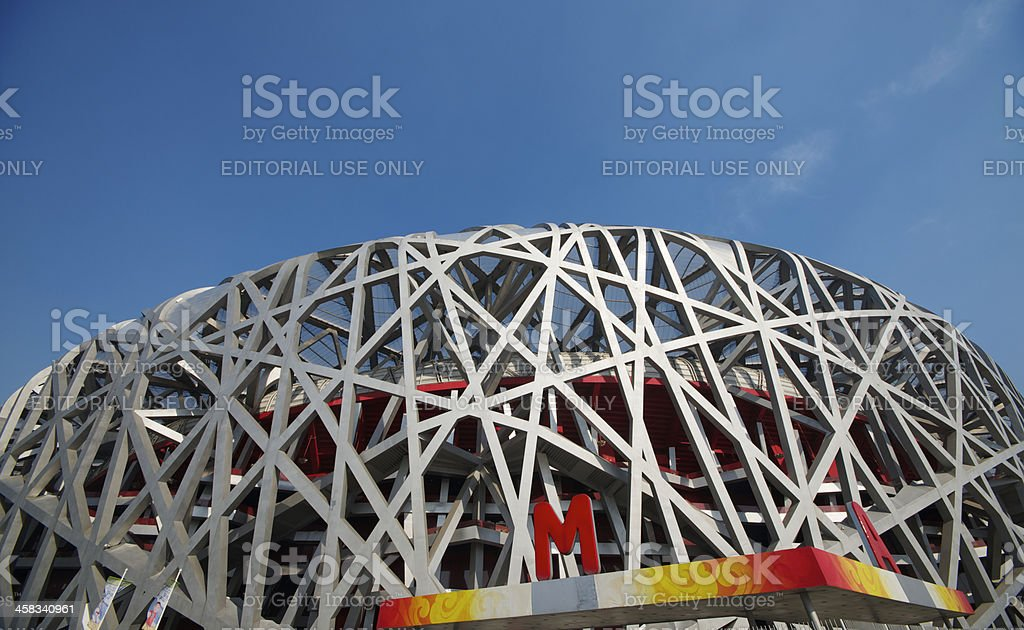 Beijing National Stadium, The Bird's Nest royalty-free stock photo