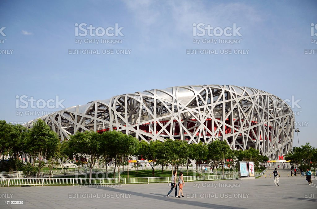 Beijing National Stadium - The Bird's Nest royalty-free stock photo