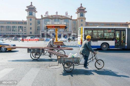 172864410istockphoto Beijing Railway Station 480458279