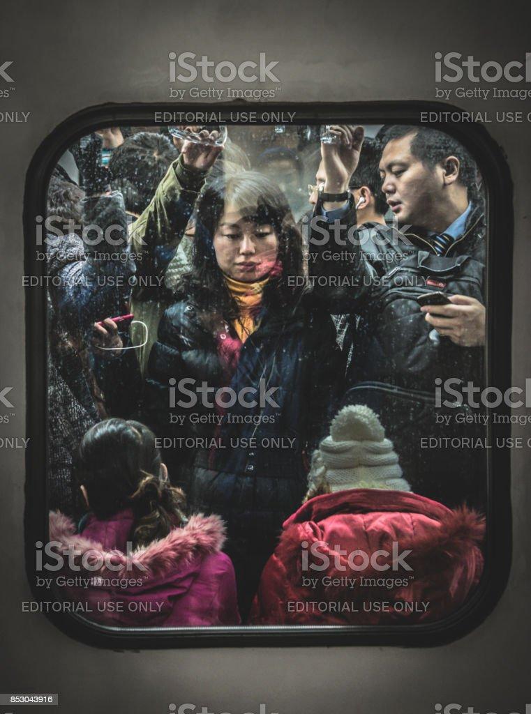 Beijing Rush Hour stock photo