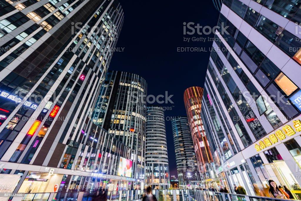 Beijing Sanlitun at Night stock photo