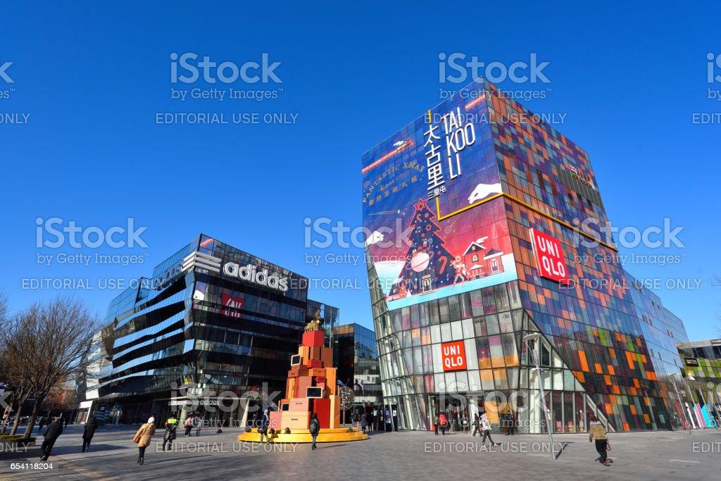 Beijing sanlitun street view stock photo