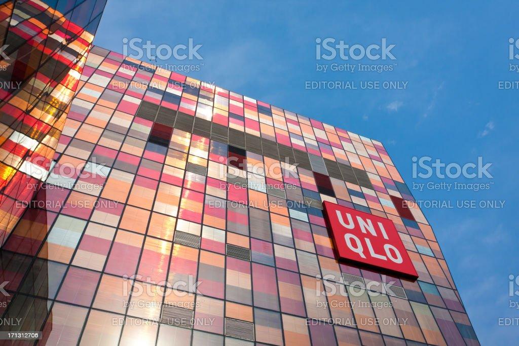 Beijing Sanlitun Village Uniqlo stock photo