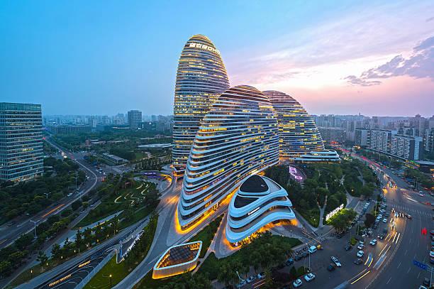Beijing ville au coucher du soleil - Photo