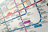 Beijing, China - September 4, 2014: Detail of a Beijing subway network map at a station. The Beijing subway network currently consists of 17 lines and over 200 stations.