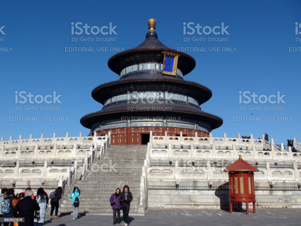 Beijing Temple Of Heaven Building Exterior In The Winter.China stock photo