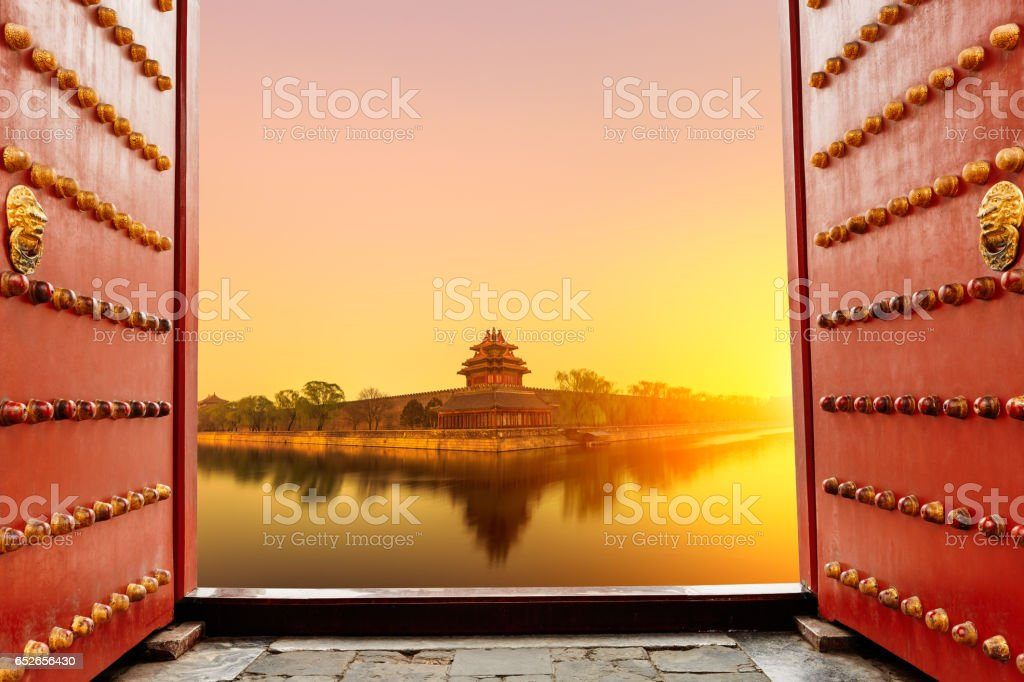 Beijing the Imperial Palace watchtower stock photo