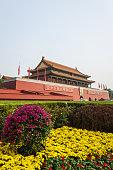 Beijing, China - on September 21, 2015:Beijing's tiananmen building scenery , tiananmen is the main gate of the Forbidden City, tiananmen is the symbol of China's national.