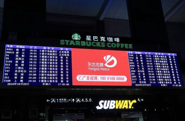 beijing tren uçus tarifesi i̇stasyonu çin - sefer tarifesi stok fotoğraflar ve resimler