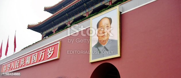 The portrait of Mao Zedong at Tiananmen Square. Image taken on October 23, 2018 at Beijing, China.