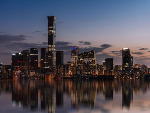 Beijing Urban Skyline at Dusk stock photo