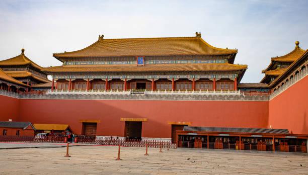 Peking-China-Nov17-2019 Meridian Gate Verbotene Stadt – Foto