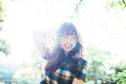 istock Being positive about this world 647225576