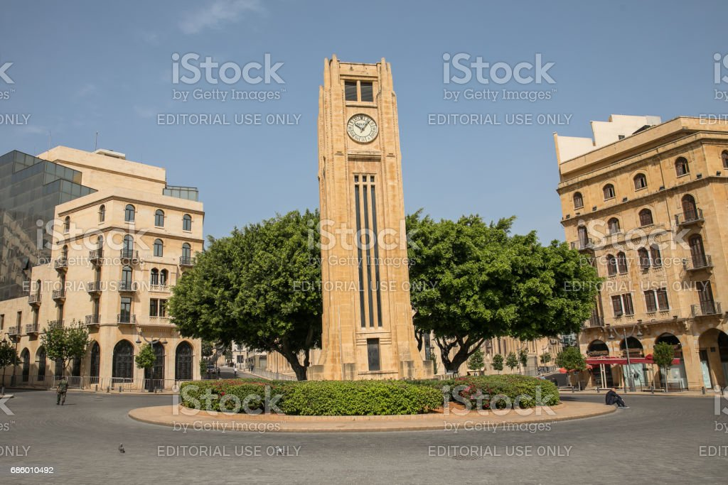 Beirut Downtown Nejmeh Square stock photo