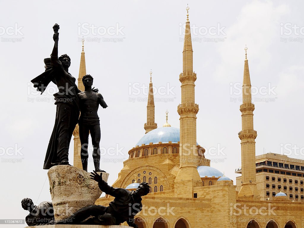 Beirut - Martyr Square stock photo