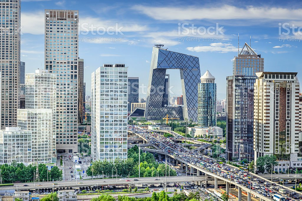 Bejing, China FInancial District stock photo