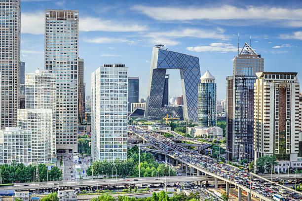 北京、中国金融街 - 北京 ストックフォトと画像