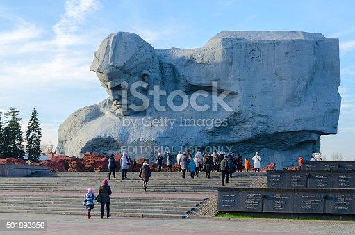 istock Belarus, memorial complex