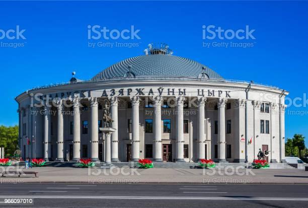 Vitryssland Minsk Circus-foton och fler bilder på Arkitektur