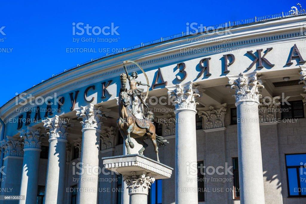 Wit-Rusland, Minsk Circus - Royalty-free Architectuur Stockfoto