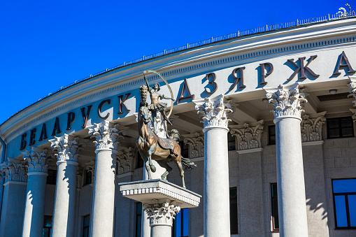 Witrusland Minsk Circus Stockfoto en meer beelden van Architectuur