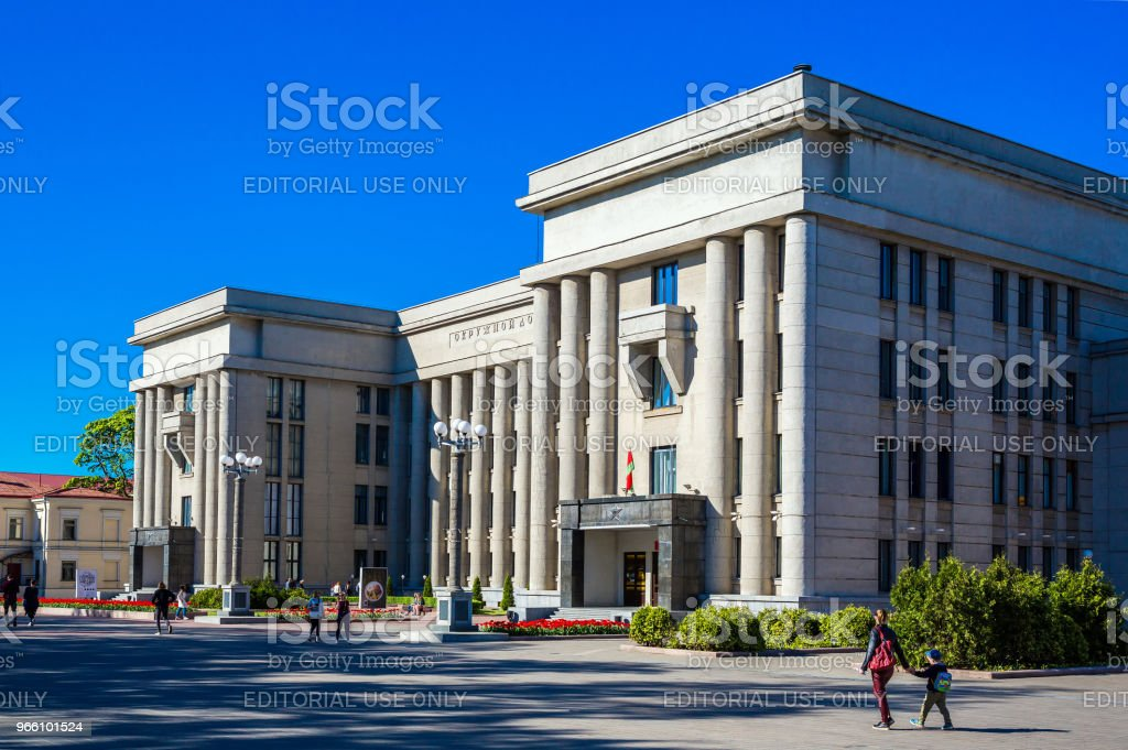 Vitryssland, Minsk huset av officerare - Royaltyfri Arkitektur Bildbanksbilder