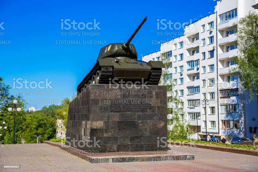 Belarus, Minsk tank on the pedestal - Стоковые фото Архитектура роялти-фри