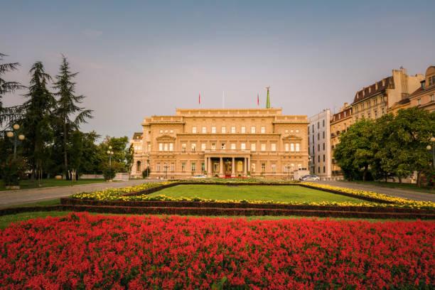 Belgrade City Hall stock photo
