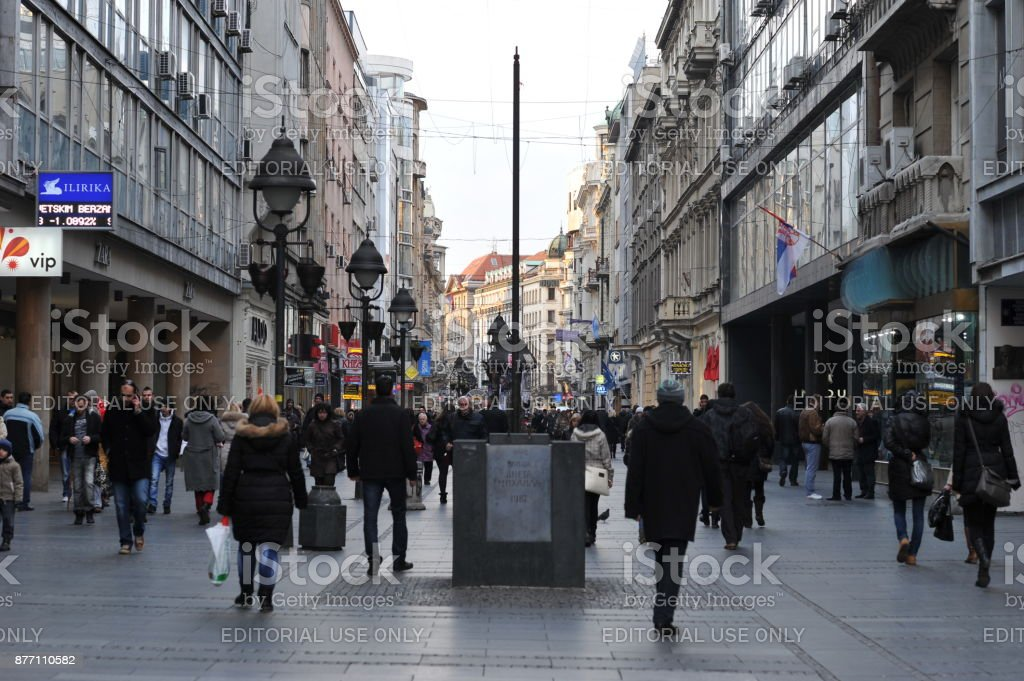 Belgrade, Serbia stock photo