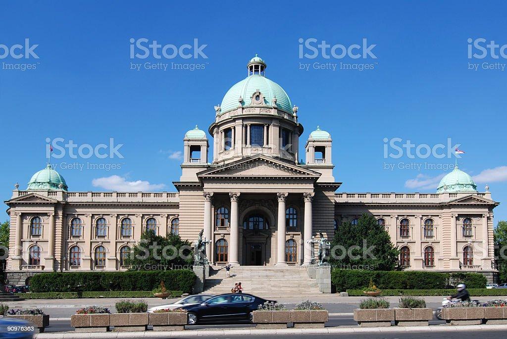 belgrade, serbian parliament royalty-free stock photo
