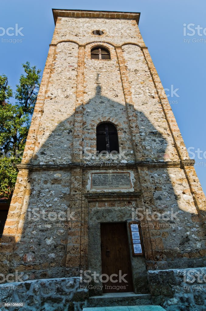 Bell tower at Raca monastery established in 13. century royalty-free stock photo