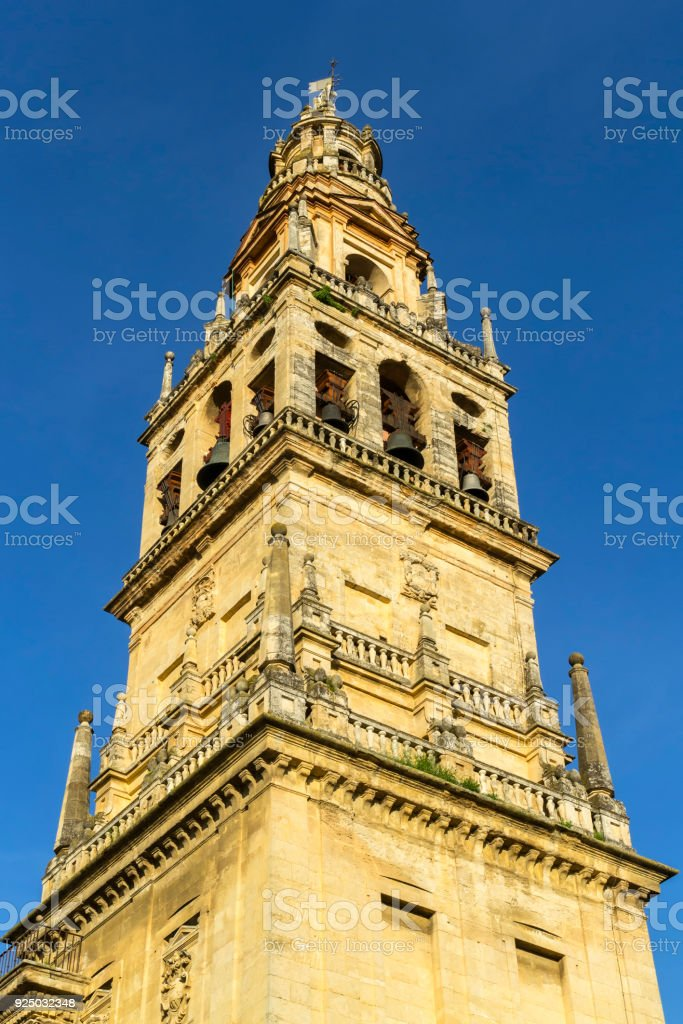 Bell tower from Court of Oranges stock photo