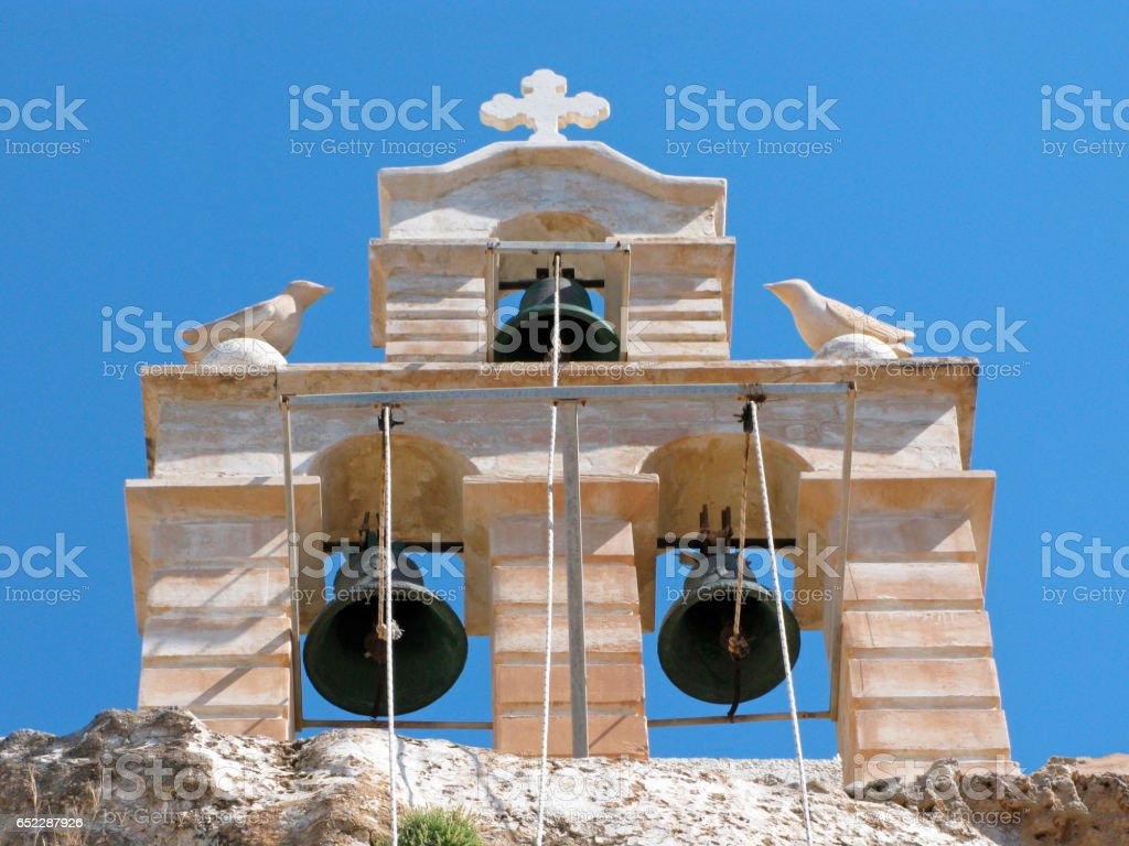 Bell tower of Kapsa monastery on Crete stock photo