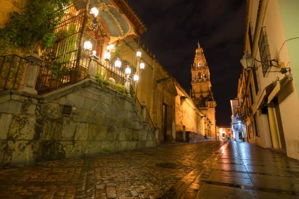 Bell Tower von La Mezquita, Cordoba – Foto