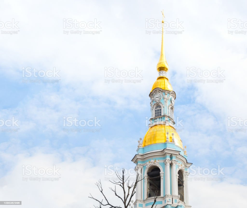 Bell Tower of St. Nicholas Naval Cathedral, Saint Petersburg, Russia stock photo