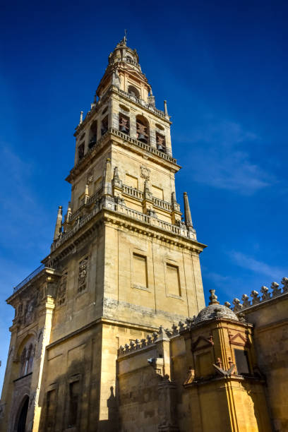 Bell tower of the Mezquita, Cordoba, Andalusia, Spain stock photo