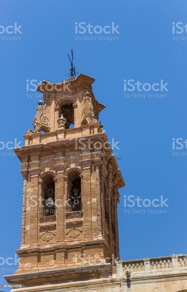 Mur de l'église historique d'Almansa, Espagne - Photo