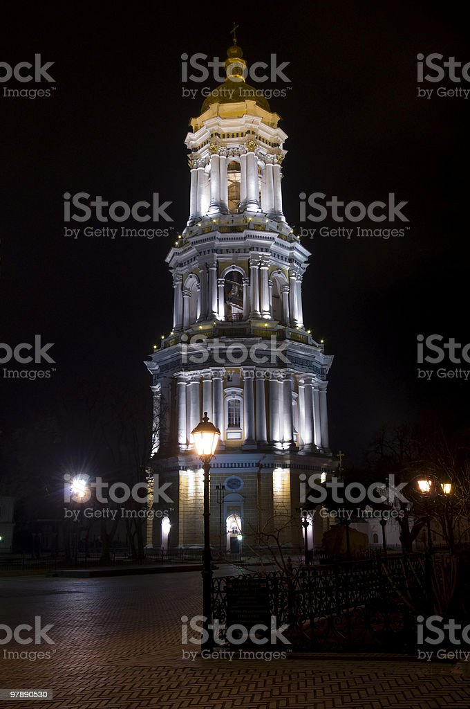 Belltower of Kiev Pechersk Lavra at night royalty-free stock photo