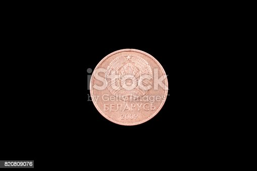 istock Belorussian two kopeck coin on black 820809076