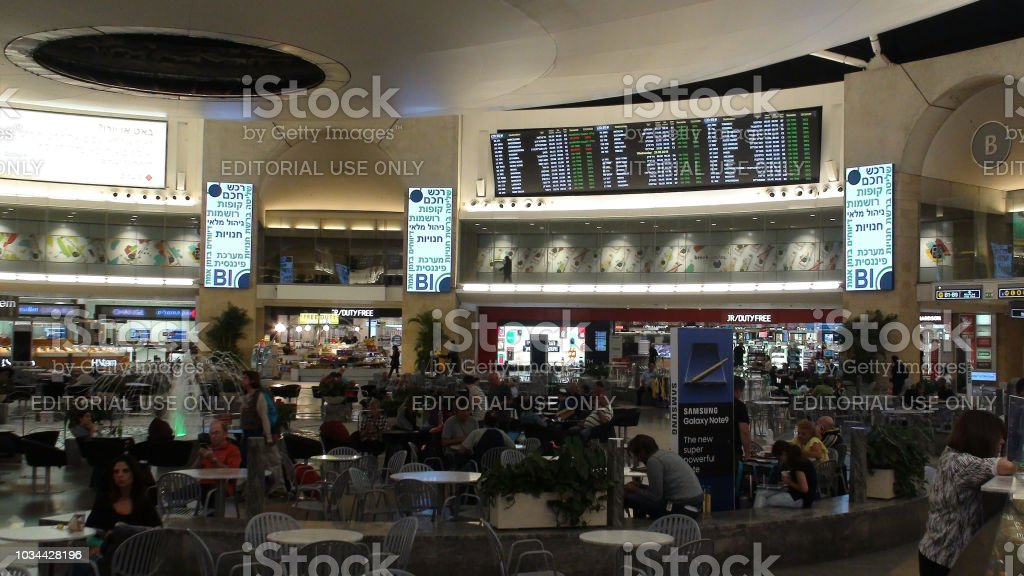Ben Gurion International Airport Arrival, Departure Hall And People View. Israel stock photo