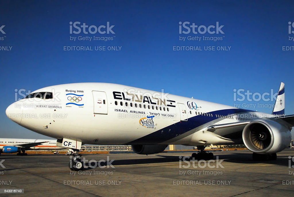 Ben Gurion International Airport in Tel Aviv Israel stock photo