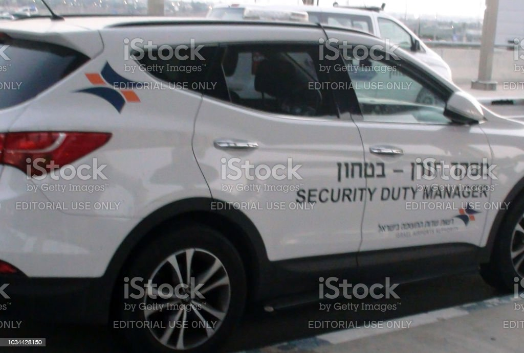 Ben Gurion International Airport Security Duty Manager Land Vehicle View. Israel stock photo