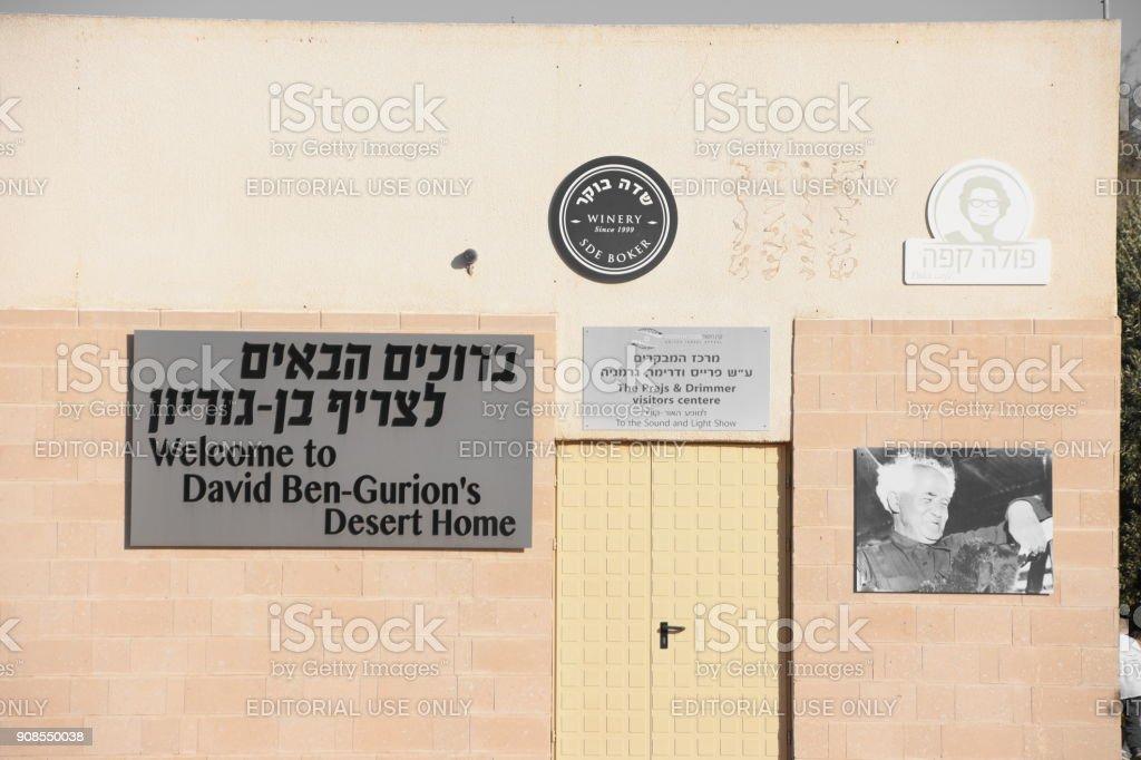 Ben Gurion's hut Sde Boker, Israel stock photo