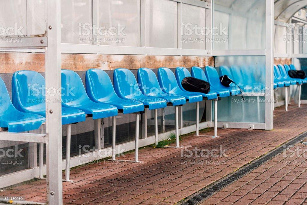 bench coach royalty-free stock photo