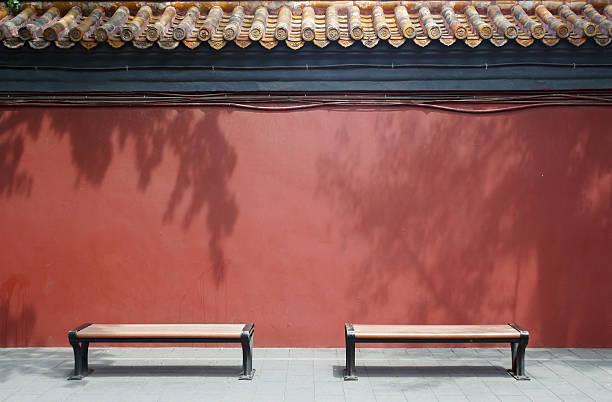 Bench in The Forbidden City stock photo