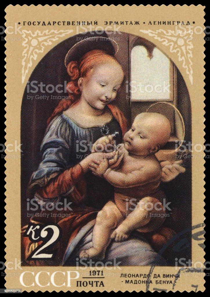 Benois Madonna by Leonardo postage stamp royalty-free stock photo