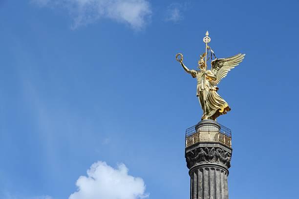 ベルリンのランドマーク - グローサーシュテルン広場 ストックフォトと画像